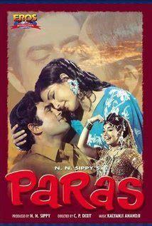 paras 1971 full movie watch online free hindilinks4u to