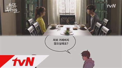 dramanice avengers social club avengers social club 단독 인기웹툰 soon to be 인생드라마 부암동 복수자들