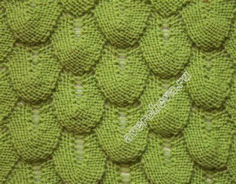 pattern magic knits pattern 244 1 see chart knitting and crochet pinterest