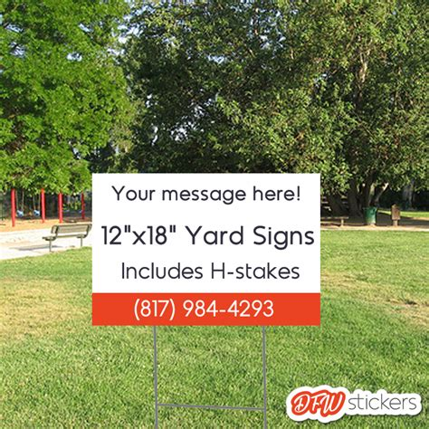 backyard signs 12 quot x 18 quot yard signs with h stakes dfw stickers