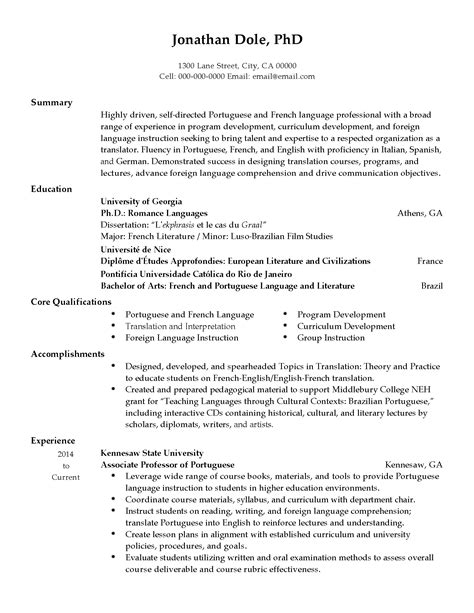 professional language professor templates to showcase your talent myperfectresume