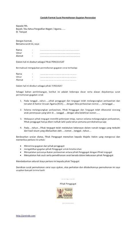 Contoh Surat Pernyataan Cerai Dari Rt - Berbagi Contoh Surat