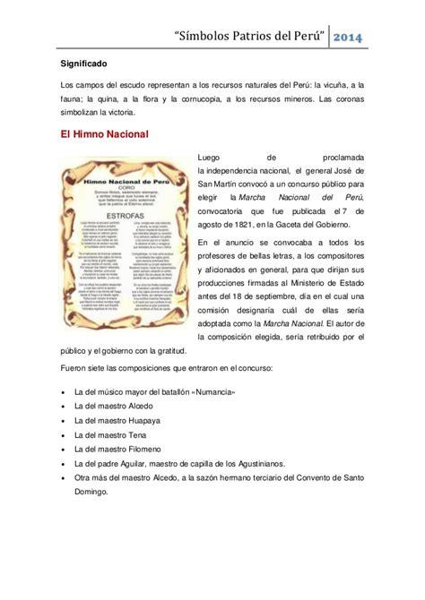 simbolos patrios del peru colouring pages page 3 simbolos patrios del peru