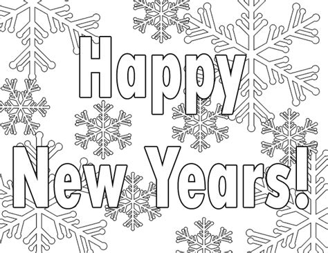 free printable coloring pages new years free printables activities for a family new years