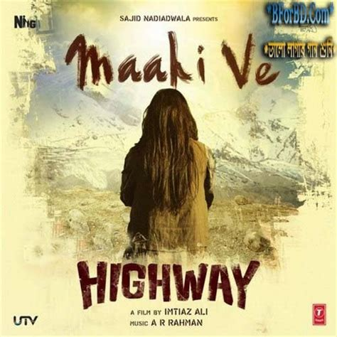 download mp3 from highway maahi ve highway a r rahman hindi mp3 song download