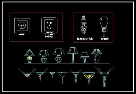 Lights Engineering Blocks Cad Drawings Download Cad