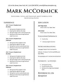 with no experience free cv template dot org
