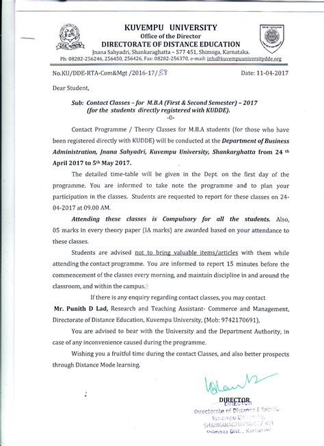 Au Distance Education Mba Notification 2017 by Kuvempu Directorate Of Distance Education