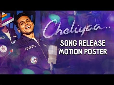 ar rahman deadly mix mp3 download 1 54 mb cheliyaa movie song release motion teaser karthi