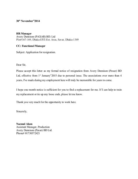 Resignation Letter Format With Cc sle resignation letter one month notice tolg