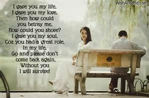 5960 sad love poems jpg