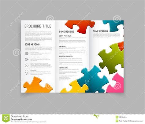 Modern Vector Three Fold Brochure Design Template Stock Vector Image 49105464 Modern Flyer Template