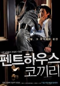 film korea searching for the elephant searching for the elephant korean movie 2008 펜트하우스