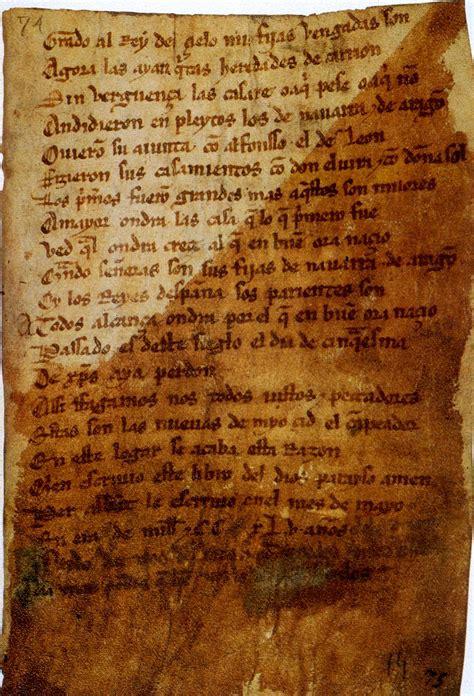 poema del mio cid espa 241 ol medieval wikiwand