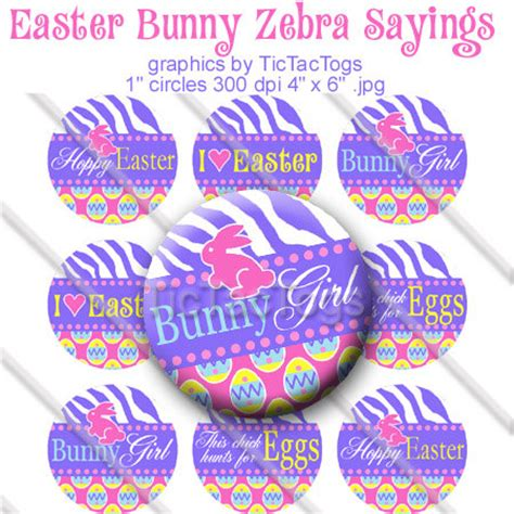 easter egg quotes zebra easter egg bunny sayings bottle cap images 1 inch