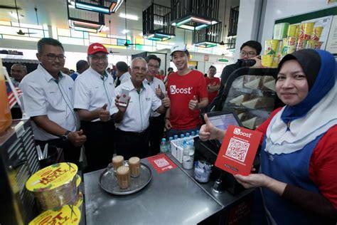 ayeh keroh rsa  pilot boost  cashless payment pc