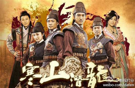 sinopsis film mandarin the queen jual dvd ghost dragon of cold mountain order sms wa