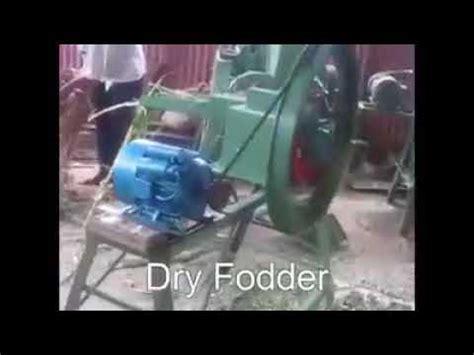 Mesin Pencacah Rumput Ternak mesin pencacah rumput untuk pakan ternak