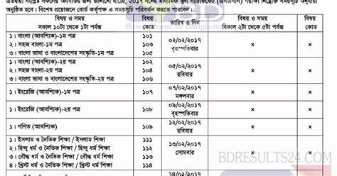 Bangladesh Porisonkhan Buro Result 2016 by Education Board Results Bangladesh Ssc Routine 2017