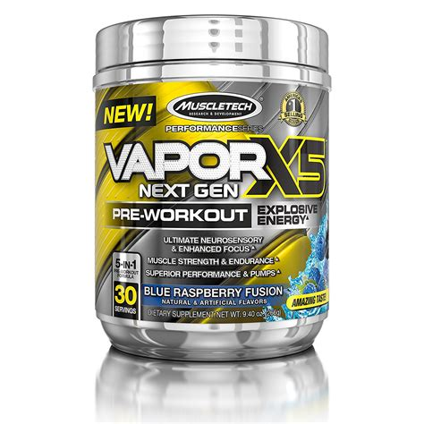 vapor x5 next gainz authority