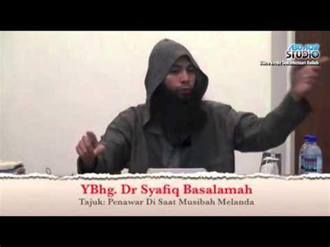 Buku Rumahku Masih Ngontrak Dr Syafiq Riza Basalamah Ma andai aku tidak menikah dengannya ustadz dr syafiq r doovi