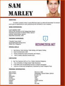 Best Resume Templates by 13 The Best Resume Templates For 2016 Budget Template