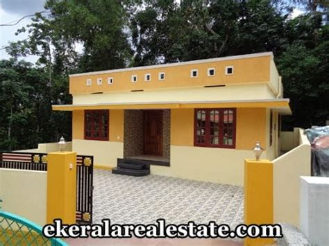 Small House For Urgent Sale In Trivandrum House Below 25 Lakhs In Trivandrum Small Budget Houses