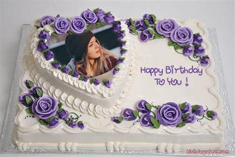 happy birthday cake    photo edit