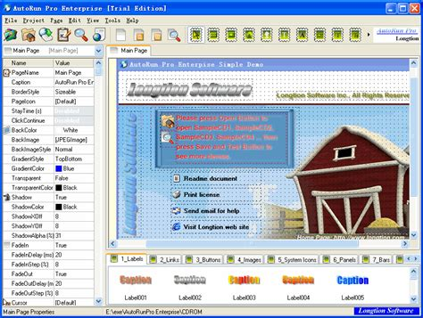 Home Design Software Free Download For Windows Vista autorun pro enterprise create autorun autoplay cd or