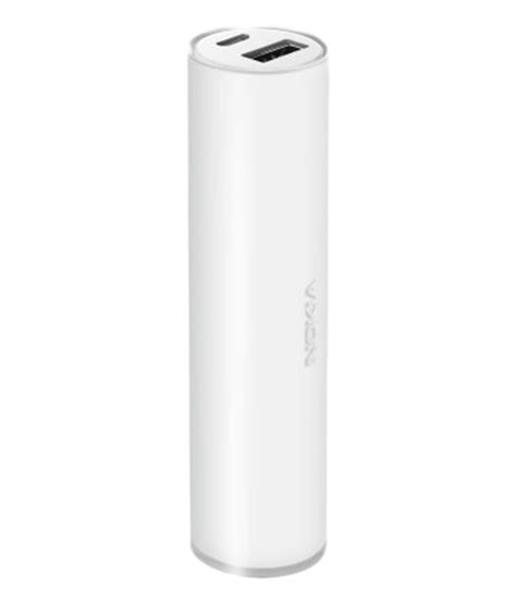Nokia Universal Portable Usb Charger Dc 19 Nokia Dc 19 Universal Portable Usb Charger White All Cables At Low Prices Snapdeal