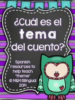 theme definition spanish theme tema spanish reading theme anchor charts