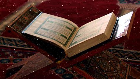 quran islamic hd background  khlfyat kraan llmntaj youtube