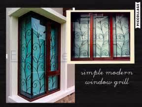 modern house window grills modern window grill design www pixshark com images galleries with a bite