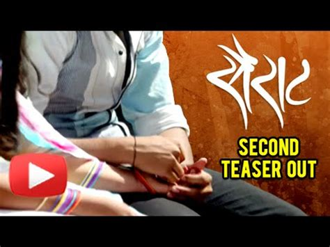 sairat marathi full movie on youtubecom sairat teaser out upcoming marathi movie 2016