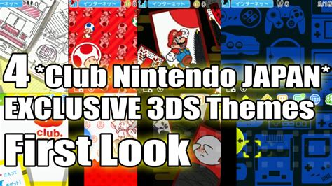 theme line japan exclusive 4 club nintendo japan exclusive 3ds themes first look