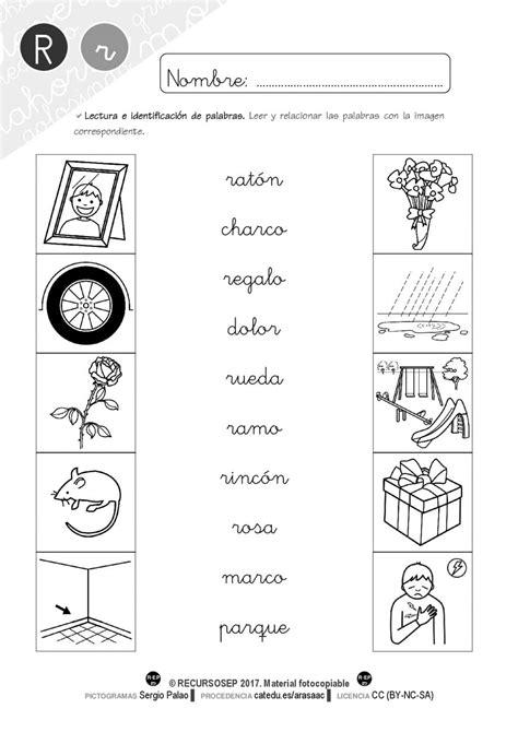 cartilla recursosep letra m cartilla lectura recursosep letra r actividades 001