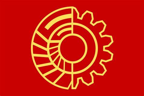 communist colors communist of canada
