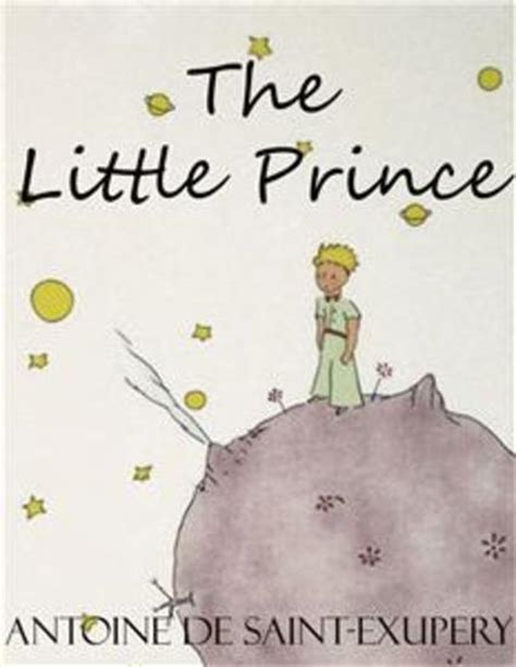 the prince picture book the prince unabridged read book