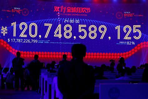 alibaba rekor alibaba pecah rekor penjualan online di singles day mldspot