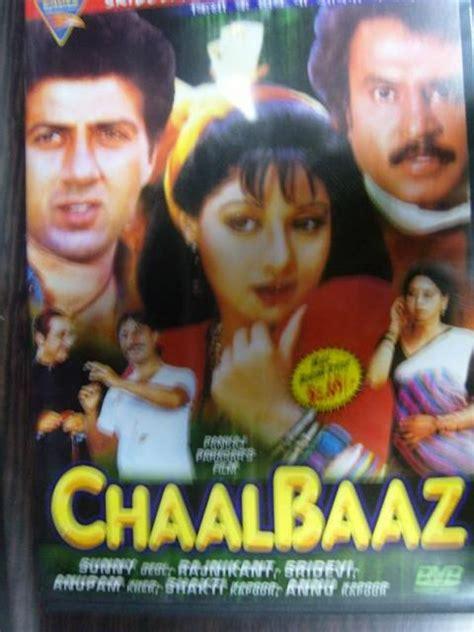 film comedy picture chaalbaaz dvd comedy film hindi movie dvd