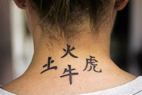 best meaningful tattoos for women tattoo designs