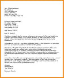 Cover Letter For Grant by Grant Cover Letter Exles Gamzdevz