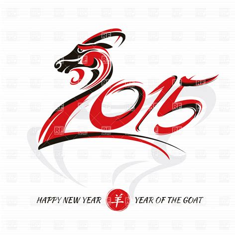 new year of the goat images new year card with goat vector clipart image