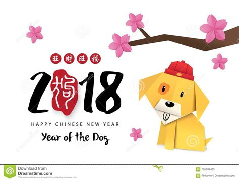 basket of flowers new year greeting card design shop 2018 new year greeting card with origami