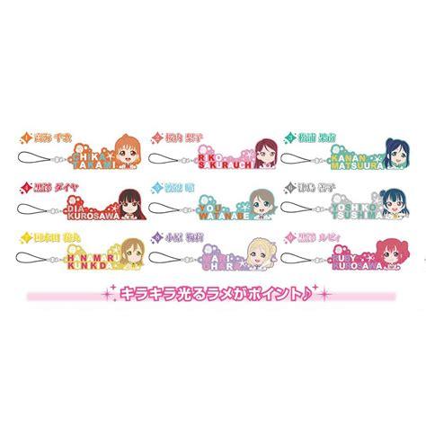 Rubber Keychain Live Kurosawa Dia aliexpress buy live lovelive anime sakurauchi riko ohara mari kunikida