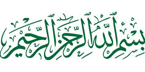 Xpression Pen Brush Kaligrafi Calligraphy Cina bismillah calligraphy arabic 183 free vector graphic on pixabay