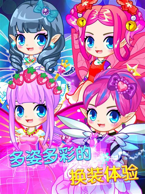 elf dress up games fairy elf dress up girl games free review and discussion