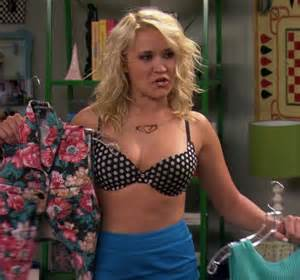 Young and hungry emily osment bra car tuning