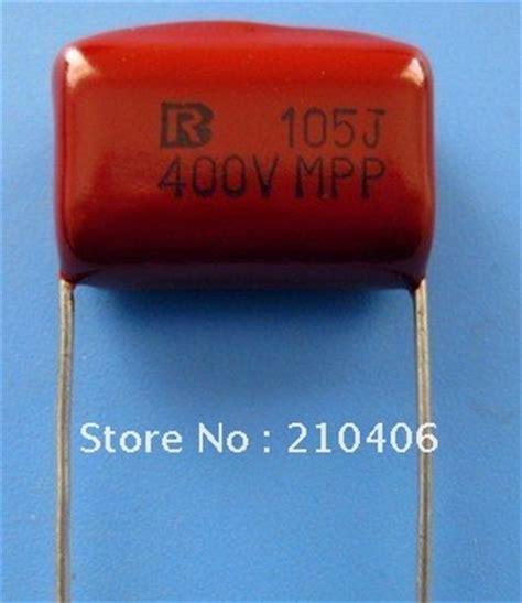 1000 joule capacitor мпп 1 мкф 1000nf 105j 400 в металлизированная полипропиленовая пленка конденсатор принадлежащий