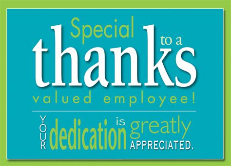 Employee Appreciation Thank You Card   Holiday Card Website